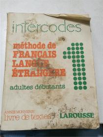 Intercodes: Methode De Francais Langue Etrangere Adultes Debutants 1(法文原版)