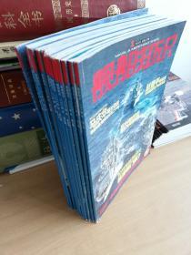舰船知识2014年第1-12期总第412-423期(12册合售)【实物拍图 品相自鉴 有破损】