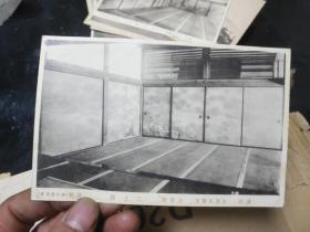 日本明信片 赞岐 金刀比罗宫 表书院 七贤之间 其一