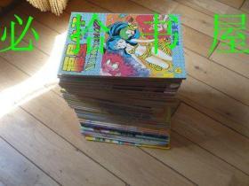 福星小子 笑的漫画 1---60册 缺45 .50.51.52 缺四册 56册合售