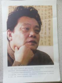 汉石书法近作(20幅作品)