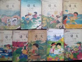 六年制小学语文9本,全套彩色插图版,小学语文1993-2001年1,2版