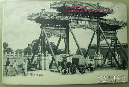 清代明信片-北京北海金鳌玉蝀桥玉蝀牌楼牌坊老建筑片上误写天津