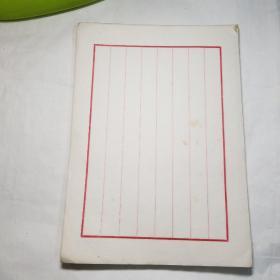 六十年代宣纸信纸一组