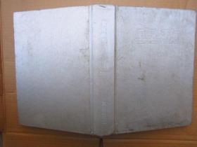 《奥秘》合订本.  (2002年1—12)共计一年12本合订 .  16开精装