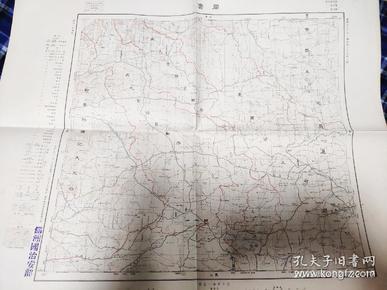 昭和七年 伪满洲国通辽市开鲁县地图 大日本帝国陆地测量部