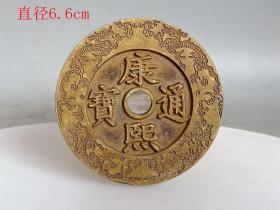 乡下收的清代康熙通宝大清镇库古钱