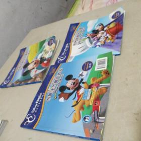 迪士尼英语家庭版3本合售