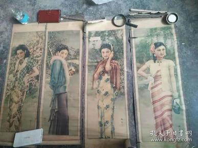 民国梅生画四季美人四条屏