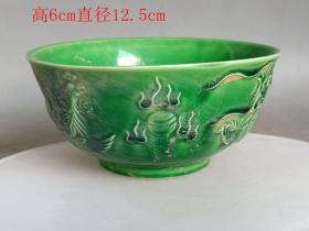 乡下收的清代雍正年绿釉龙纹瓷碗