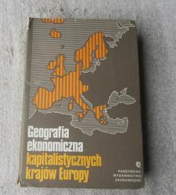 Geografia ekonomiczna kapitalistycznych krajów Europy  欧洲资本主义国家的经济地理(波兰语原版)