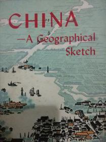 china-a geographical sketch中国地理小品