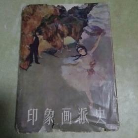 1959骞翠竴鐗堜竴鍗扮簿瑁呭褰╁浘鍥句功(鍗拌薄鐢绘淳鍙�)