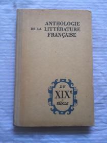ANTHOLOGIE DE LA LITTERATURE FRANCAISE