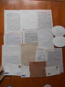 『象棋名家:李浭旧藏』李浭、俞齐明、杨明忠、程明松、迟明基等人手稿和信札一组(详见描述和图片)