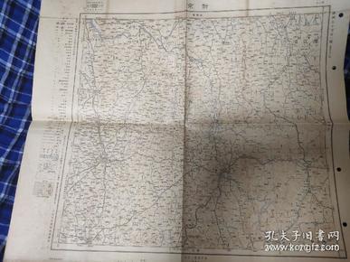 昭和八年 伪满洲国新京地图 现长春地图