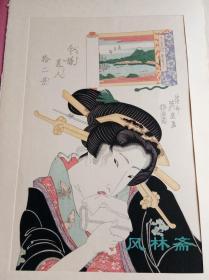 复刻浮世绘木版画 溪斎英泉 今样美人十二景 日本进口木版画
