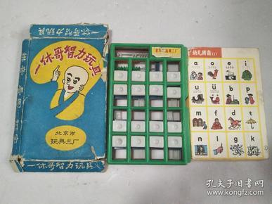 一休哥智力玩具(带12张卡片)品以图为准,看图下单免争议