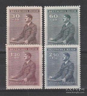 德国邮票 1942年 德占波西米亚和摩拉维亚 元首生日 希特勒像 4全新 雕刻版