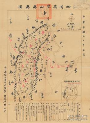 """《璧山县老地图》《璧山县地图》《璧山区老地图》《璧山区地图》《重庆老地图》《重庆地图》,民国三十年(1941年)璧山县老地图,图中民政资料详尽。挺好的一个璧山县,非要改成璧山区。""""县""""作为传统行政单位,一点也不土,而且有历史厚重感。一旦改成""""区"""",该传统行政区域离消亡也就不远了。挺好的一个璧山县。原图现藏宝岛,原图高清复制。表框后,风貌佳。"""