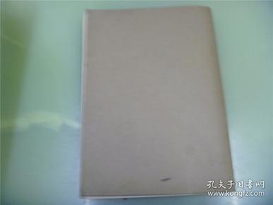 大学丛书:中国哲学史大纲上卷-1937年版(游任逵钤印本)