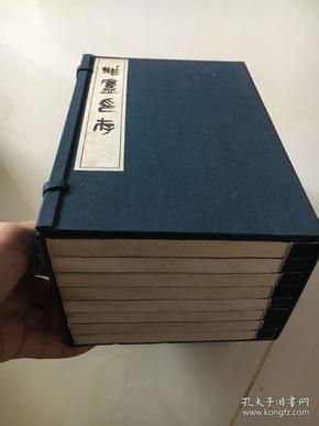 柞庐印存:1978年日本东京堂初版,线装一涵8册全