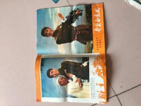 革命现代京剧彩色影片奇袭白虎团(剧情简介)