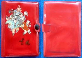 塑料钱包(9X13厘米)