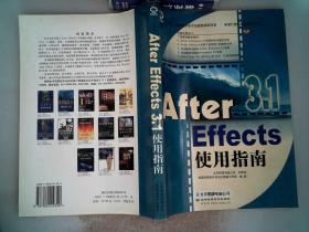 After Effects3.1使用指南
