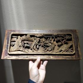 清代花板人物木雕民俗老物件木板书房装饰