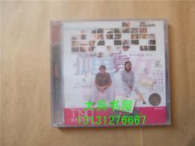 孤男寡女 双碟装VCD
