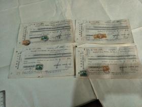 民国二十四年上海西门子电机厂销售单据四张合售(皆贴早期税票)