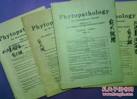 外文 Phytopathology 植物病理学An International Journal 1958 6\1\4\11 俞大绂签名