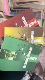 李昌镐精讲围棋死活 第一卷 第五卷 第六卷  3册+李昌镐精讲围棋精讲围棋手筋 第五卷 第六卷 2册  共5册合售