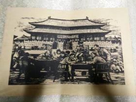 版画(北京劳动文化馆)