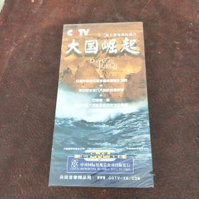 大国崛起(十二集大型电视纪录片,6张DVD)