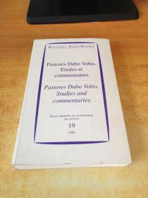 Bulletin de Saint-Sulpice(1993)(原版法语)