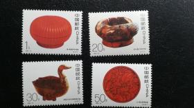 1993-14中国古代漆器邮票