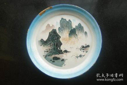 山川河流搪瓷盘