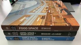 第十九届亚太区室内设计大奖参赛作品选:酒店空间+办公空间、样板空间+休闲娱乐空间、用餐空间 三册合售