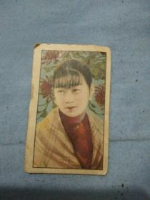 民国中南烟草公司美女时装广告卡片。6/3.7