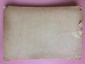 一批民国空白纸:①,红格空白纸,大有兴,90多个筒子②,红格空白纸,高三益,50多个筒子,③红格空白纸,点春堂(这个纸号少见),40多个筒子④,蓝格空白纸,陈一鄂,约15个筒子⑤无格空白纸,10个筒子⑥,散页空白纸,约30张