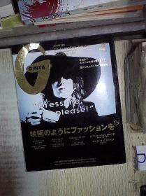 GINZA   190 日文杂志 (02)。