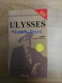 ULYSSES 尤利西斯(英文版)