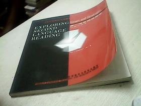 第二语言阅读探索:问题与策略.