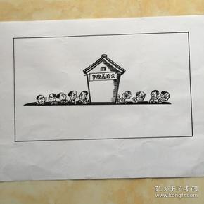 光明杯漫画作品(䃼救措施)