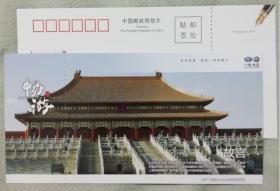 故宫---优惠明信片门票-(较少)