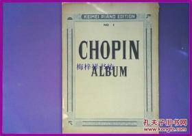 乐谱 CHOPIN ALBUM   KEIMEI PLANO EDITION NO 1 昭和17年