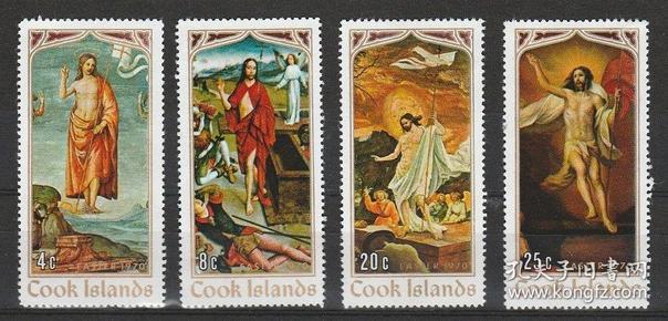库克群岛邮票 1970年 复活节 耶稣复活 4全新