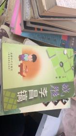 战胜李昌镐  店E